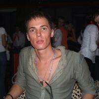 Тимур Бакмамбетоу, 47 лет, Близнецы, Москва