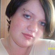 alena, 28