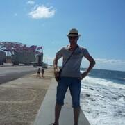 Leon, 37, г.Habana Libre