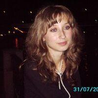 Людочка, 34 года, Стрелец, Москва
