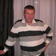 Виталий, 47
