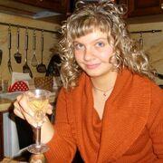 Валентина, 29