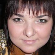 Леся, 35