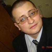 Александр, 44 года, Овен, Сочи