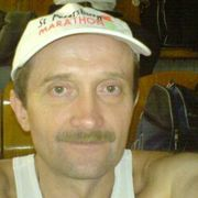 Николай, 54