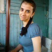 Tita, 26