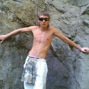 Александер, 28