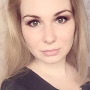 Алиса, 21, г.Ставрополь