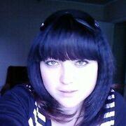 Елена, 29