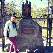 Ульяна, 30, г.Токмак