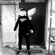 Эрик, 21, г.Саранск