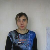 Александр, 36 лет, Скорпион, Волгоград