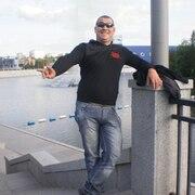 Рома, 35, г.Гдыня