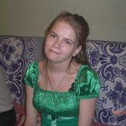 Оксана, 32, г.Лабытнанги