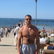 Тон, 45