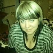 Татьяна, 26, г.Зея
