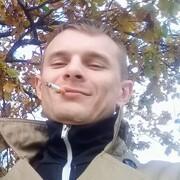 Андрюша, 27, г.Брянск