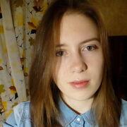 Мария, 21, г.Ярославль