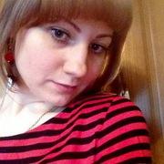Svetlana, 30, г.Санкт-Петербург