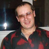 алексей, 50 лет, Овен, Каменск-Уральский