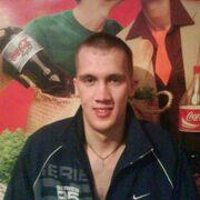 Александр, 29