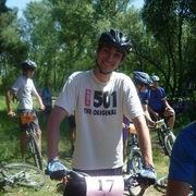 Андрей, 36, г.Полтава