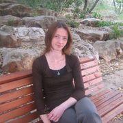 Аня, 35, г.Нагария