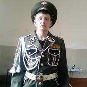 Виталик, 26, г.Кострома