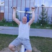 Олег, 47, г.Югорск