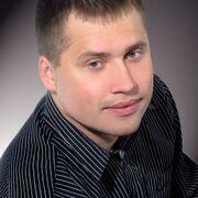 Сайт знакомств без регистрации для серьезных отношений обнинск