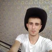 ААА, 31, г.Волгодонск