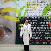 Любовь, 35, г.Москва