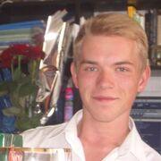 Станислав, 32