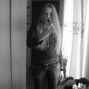 Аня, 31