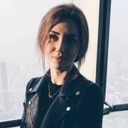 Елена, 20, г.Кривой Рог