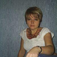 Юлия, 39 лет, Телец, Екатеринбург