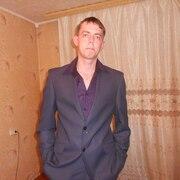 Ilya, 26, г.Братск