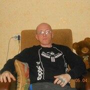 Александр, 41, г.Новокуйбышевск