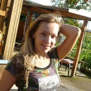 Ирина, 32