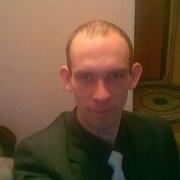 Алекс, 23, г.Зима