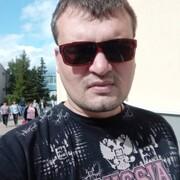 Tower, 34, г.Саратов
