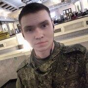 Александр, 23, г.Барнаул