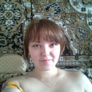 Лана, 33, г.Фергана