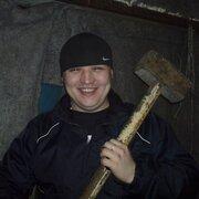 Анатолий, 34, г.Санкт-Петербург
