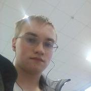 Сергей, 19, г.Южное