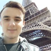 Slavic, 22, г.Париж