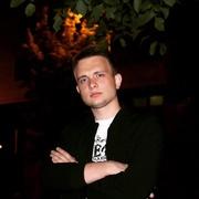 Данил, 20, г.Алматы́