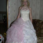 Мария, 27