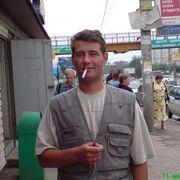 виталий, 43, г.Игарка