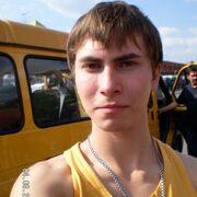 сергей, 29